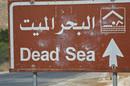 Deadsea1_edited1